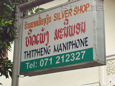 A photo of Thitpheng Maniphone Silver Shop