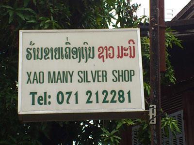 A photo of Xao Many Silver Shop