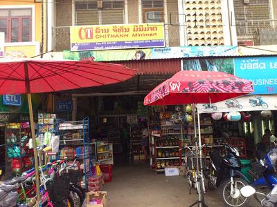 Chithanh Minimartの写真