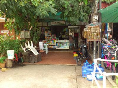 Maly Pharmacieの写真