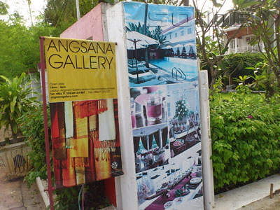 A photo of Angsana Gallery
