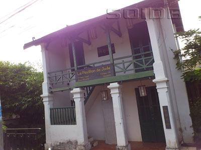 A photo of Le Pavilion de Jade - Phothisalath Road