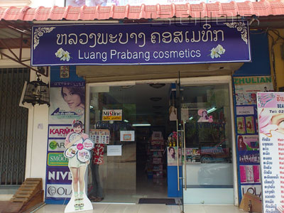 A photo of Luang Prabang Cosmetics