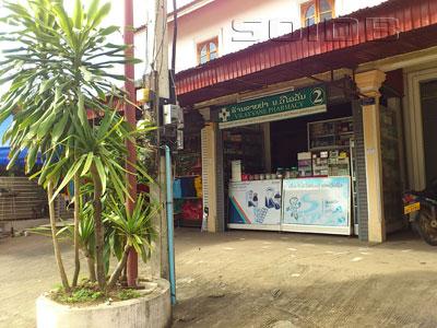 Vilayvane Pharmacyの写真