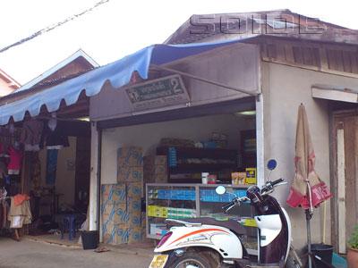 Thongkhao Pharmacieの写真