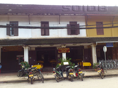 A photo of Nazim Restaurant - Luang Prabang