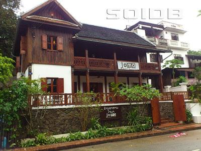 ジョマ・ベーカリー・カフェ - ルアンパバーン - Ban Vat Seneの写真