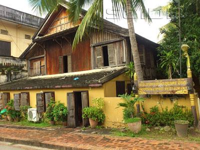 ภาพของ Indochina Spirit Restaurant