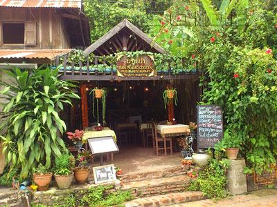 A photo of Ban Pa Lao Cousin Pub & Restaurant