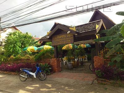 A photo of Misaiphon Restaurant