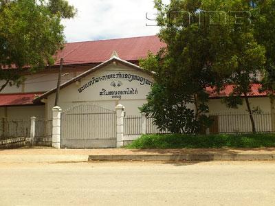 ภาพของ Badminton - Stade De Luangprabang