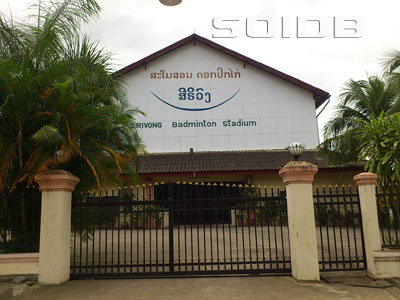A photo of Sirivong Badminton Stadium