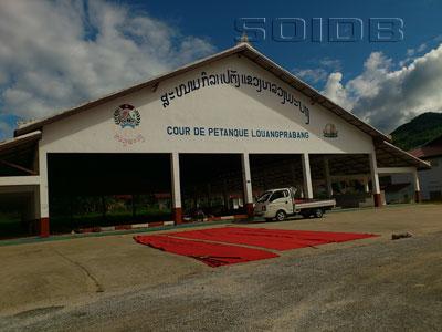 ภาพของ Cour De Petanque Luangprabang