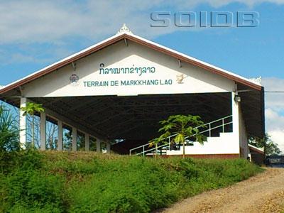 Terrain De Markkhang Laoの写真