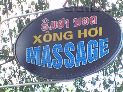 ภาพของ Xong Hoi Massage