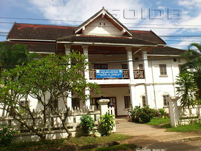 A photo of Luang Prabang Provincial Hospital - Setthathirath Road