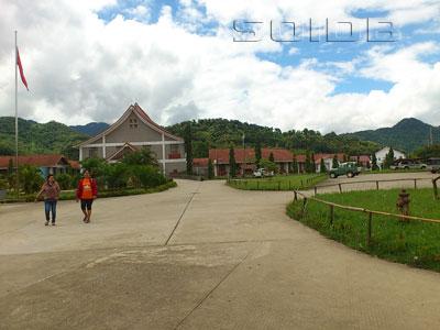 A photo of Luang Prabang Provincial Hospital