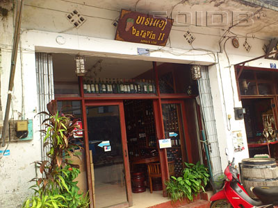 A photo of Baravin 2 Savor's Club