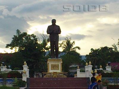 ภาพของ Monument Du President Souphanouvong