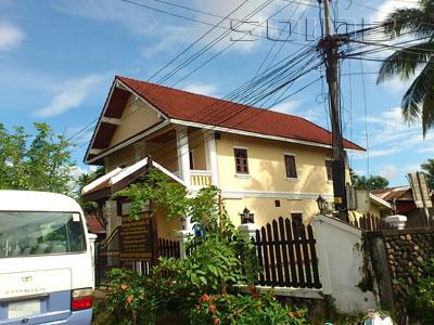Asia Nampapa Luang Prabangの写真