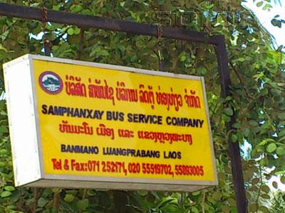 Samphanxay Bus Service Companyの写真