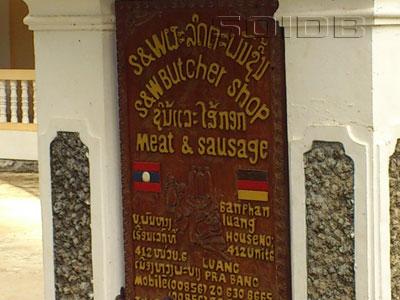 A photo of S & W Butcher Shop