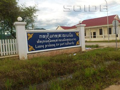 A photo of Luang Prabang Air Port Authority