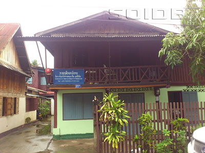 A photo of Manivanh Business Administration College