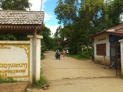 ภาพของ Ecole Normale Superieure De Luangprabang