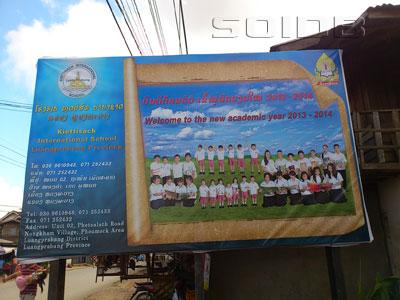 Kiettisack International School - ルアンパバーンの写真