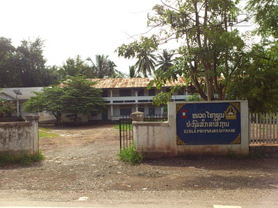 A photo of Ecole Primaire Sithane