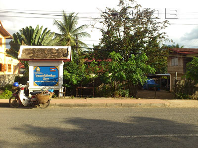 A photo of Meung Ngha Primary School
