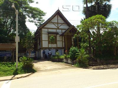 ルアンパバーン・プロビンシャル・ホーム・アフェアーズ・デパートメントの写真