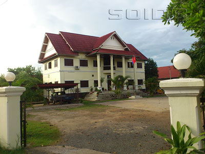 A photo of Luang Prabang Province Prosecutor Office