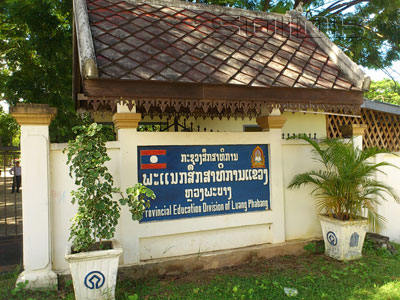 A photo of Provincial Education Division of Luang Prabang