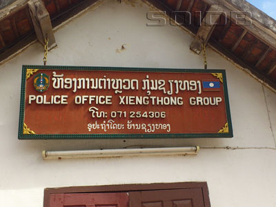 A photo of Police Office Xieng Thong Group