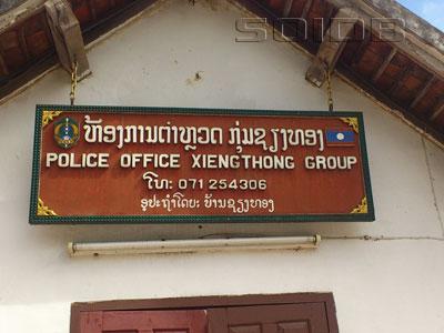 ภาพของ Police Office Xieng Thong Group