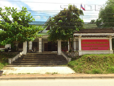 A photo of Police Administration of Luang Prabang District