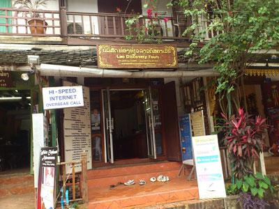 ภาพของ Lao Discovery Tours