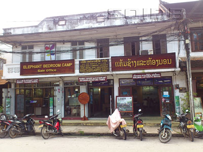 A photo of All Lao Service - Office 2