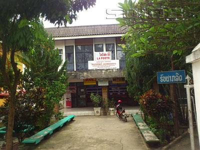 郵便局 - ルアンパバーンの写真