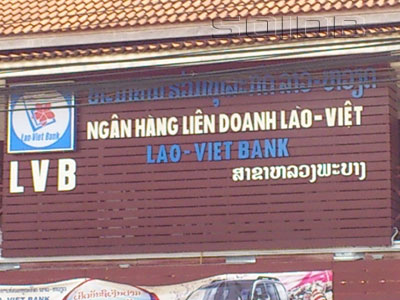 ภาพของ ธนาคารร่วมธุรกิจลาว-เวียด - สาขา หลวงพระบาง