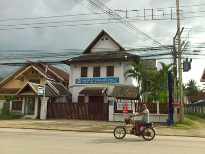 ภาพของ Joint Development Bank - Luangprabang Service Unit