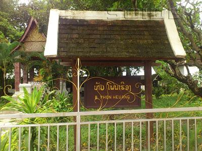 Ban Phon Heuang - ルアンパバーン郡の写真