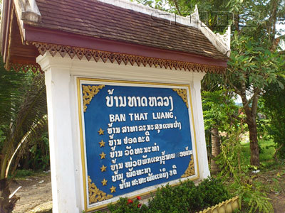 Ban That Luang - ルアンパバーン郡の写真