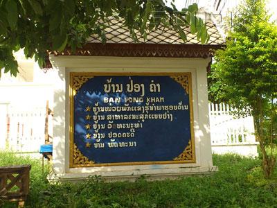 A photo of Ban Pong Kham - Luang Prabang