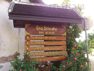A photo of Ban Vat Sene - Luang Prabang