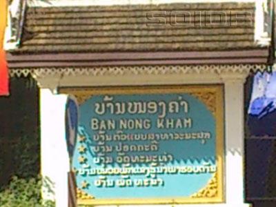 A photo of Ban Nong Kham - Luang Prabang