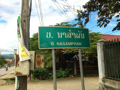 A photo of Ban Nasamphan - Luang Prabang