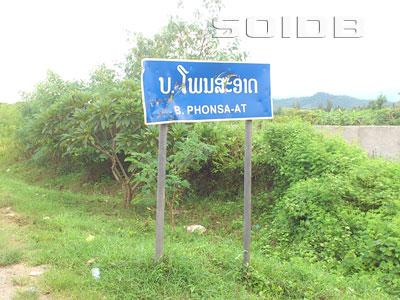 Ban Phonsa-At - ルアンパバーン郡の写真